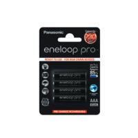 Аккумулятор ENELOOP Panasonic R3/АAА 1000mAh 4BL (56311449)