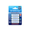 Аккумулятор ENELOOP Panasonic R6/АА 1900mAh (4bl) (56311385)