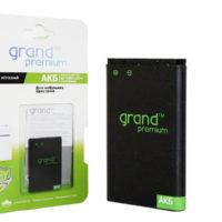 Аккумулятор для телефона GRAND Premium Nokia BL-4B (56312045)
