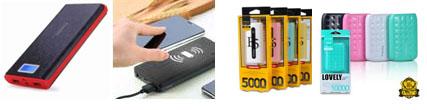 """Поступление внешних аккумуляторов PowerBank - Повербанки с функцией беспроводной зарядки - Летний мольный ряд. - Шикарные Remax Crave RPP-78 в дизайнерском исполнение, лучший выбор миниатюрного повербанка для использования на каждый день. - Подарочные варианты """"помадки"""" Remax Lipmax RPL-12, """"патроны"""" Remax Shell RPL-18, мега стильные Remax Mirror RPP-35 - Линейка сверхмощных повербанков c реальной ёмкостью 20000, 30000 mAh - Бюджетный и не плохой АКБ внешний Pineng"""