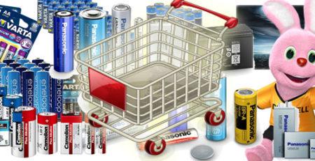 купить батарейки оптом в Сумах