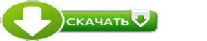 Скачать опотовые цены батарейки аккумыляторы в Сумах