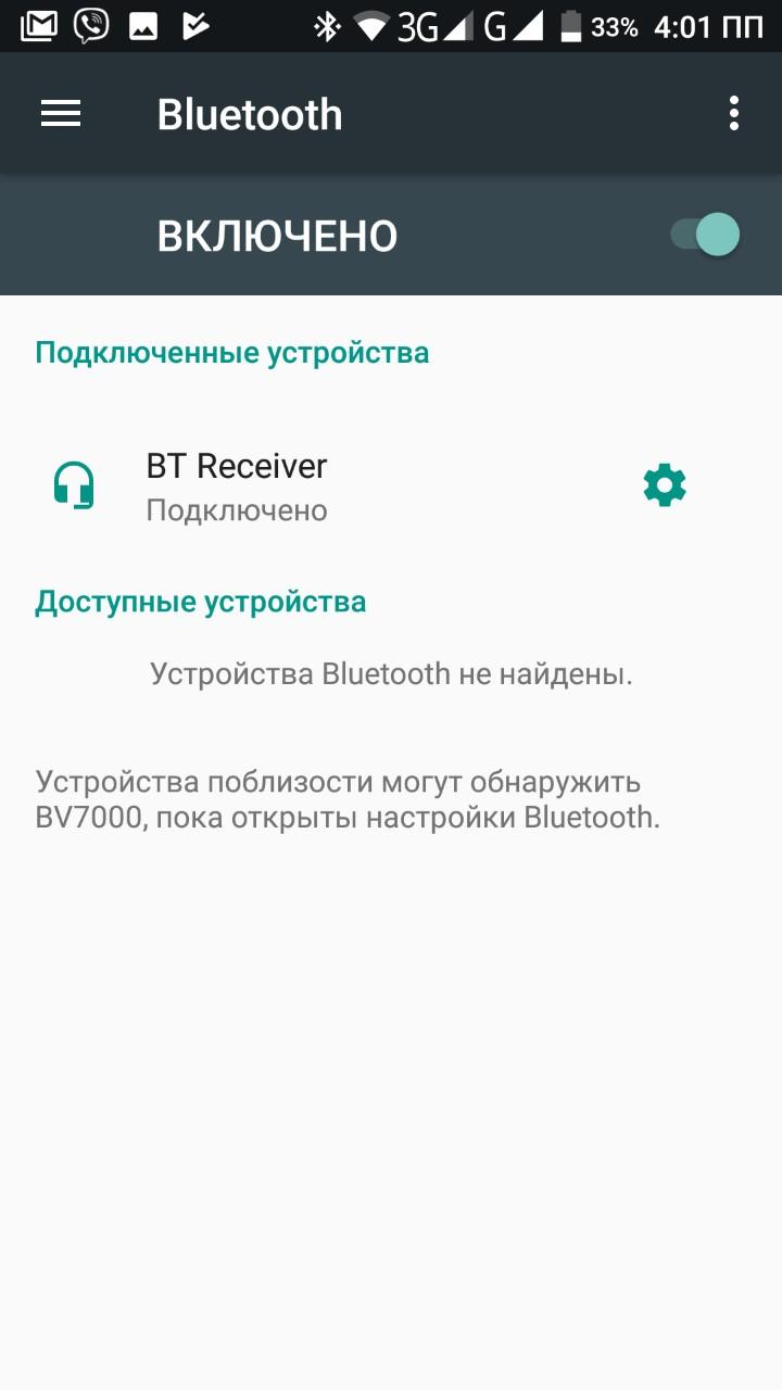 bt conect