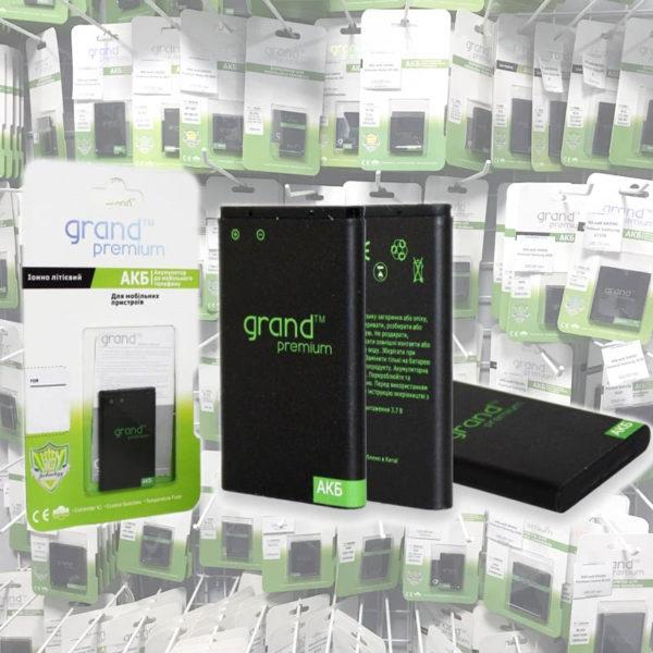 аккумулятор grand универсальное фото
