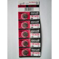 Батарейка MAXELL CR1620/5bl
