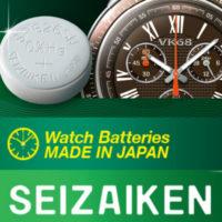 Батарейка в часы SEIZAIKEN SR521SW (379)