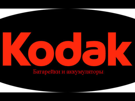 Kodak лого