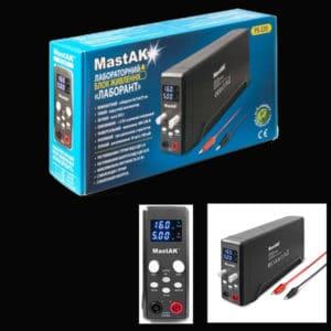 MastAK PS-235