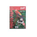 Magik A3 глянцевая 220g 50 листов (56303060)