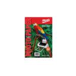 Magik A4 глянцевая 230g 50 листов (56303061)