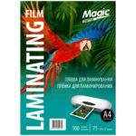 Magik A4 глянец 75 мкм 100 листов (56312662)