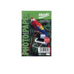 Magik A4 матовая самоклеющаяся 120g 50 листов (56313682)