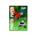 Magik A4 мaтовая 230g 50 листов (56303116)