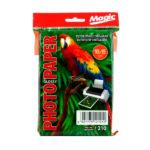 Magik 10*15 глянцевая 210g 100 листов (56313683)