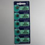 Батарейка SONY SR920SW 371 (5536398)