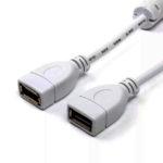 ATCOM USB AM – USB AF 3.0м white 3790 (6084110)