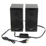 Колонки HAVIT HV-SK518 USB black (56317162)
